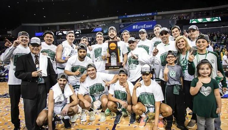 Northwest Missouri State University (NWMSU) Basketball NCAA Division II national championship 2019