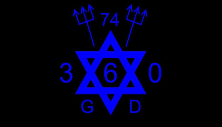 Gangster Disciple Logo