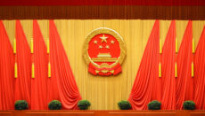 National emblem of China at the Great Hall of the People in Beijing, China